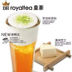 DHroyaltea皇茶加盟