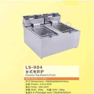 财智厨房设备