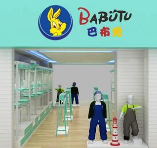 巴布兔韩派童装总部在哪里?投资巴布兔可靠吗?