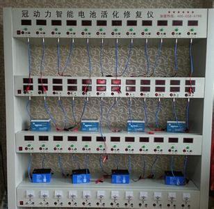 加盟冠动力电瓶修复需要什么条件?