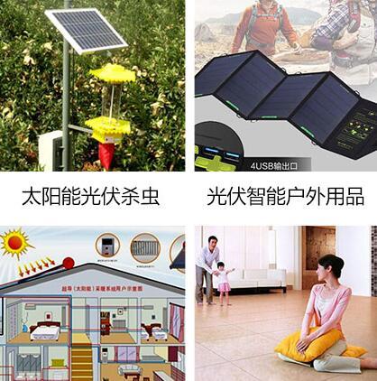 核新电力太阳能发电靠谱吗?靠谱品牌市场销量好