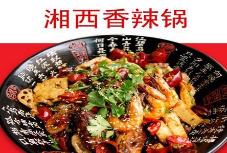 开一家辣有道麻辣香锅加盟店需要多少钱?多久收回成本