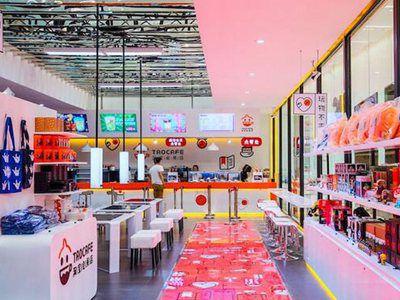 杭州无人超市淘宝会员店加盟费是多少