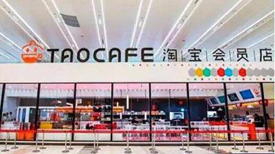 请问怎么才能加盟杭州无人超市