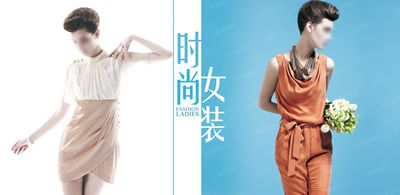 品牌女装加盟快时尚丹比奴是投资创业最佳首选