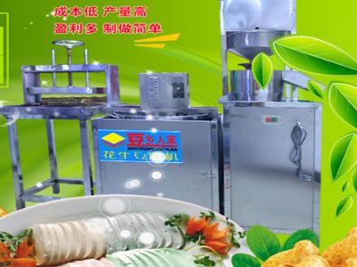 豆乡人家豆腐机投资成本多少钱