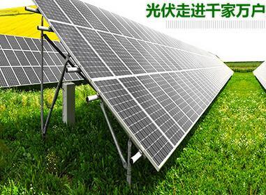 做中首光伏太阳能发电代理商要多少钱