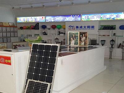 亿清佳华太阳能发电在县城做一般需要投入多少