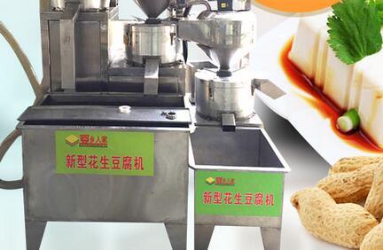 请问一台豆乡人家豆腐机的价钱是多少