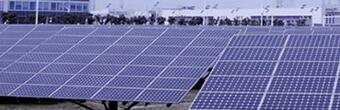 光伏亿站太阳能发电2018加盟费多少?加盟条件是什么
