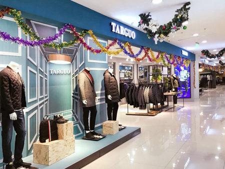 开一个TARGUO它钴男装加盟店需要什么条件