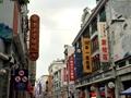 廣州上下九步行街在哪里?有哪些好吃的