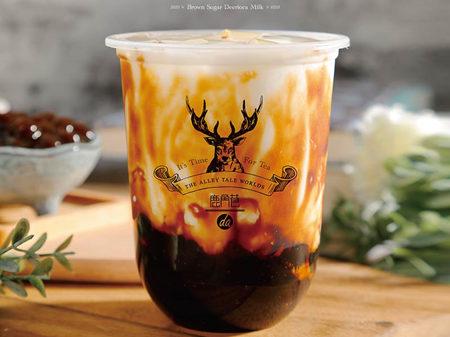开一个鹿角巷奶茶实体店要多少钱