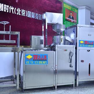 代理豆乡人家豆腐机需要多少钱