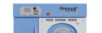 加盟潔希亞國際洗衣大概需要投資多少錢?一共需要多少