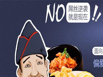 金馆长韩餐小吃
