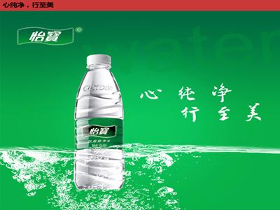 怡宝纯净水牌桶装矿泉水获得了广大经销商
