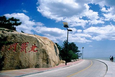 秦皇岛有什么好玩的地方?