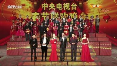 2017鸡年春节联欢晚会一共有几个分会场?分会场分别设置在哪里?由谁主持