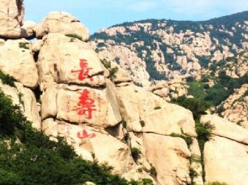 秦皇岛旅游景点之长寿山