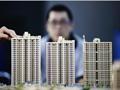 中国三四线楼市须警惕新一轮库存增多