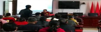 邢台沙河推进就业创业专项培训帮扶