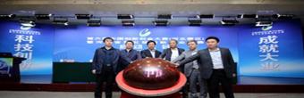 临漳县河北三丰航空获河北省创新创业大赛大奖
