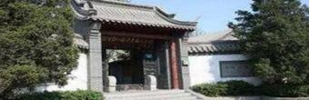 河北保定高阳县旅游景点及美食特产