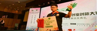 张亚甫:张小生小包子里的大乾坤
