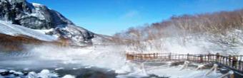 北京市民冬季赏雪泡温泉又有好去处