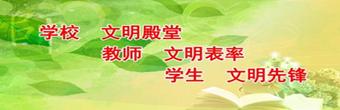 河北5县成国家级示范创建区 有你家乡么