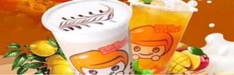 呦格茶饮特色饮品店投资大品牌商机无限
