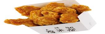 台湾暴走鸡排加盟 值得人们信赖