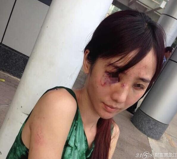 美女演员被家暴出轨事件