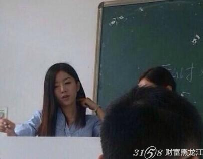 西南财经大学日语美女教师走红