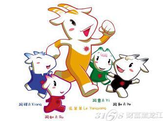 杭州2022亚运会吉祥物将会是什么?北京和广州之前的吉祥物是什么?图片