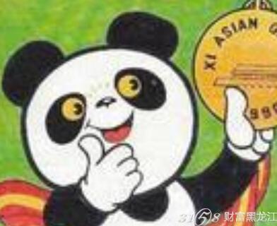 由谁来设计2022年亚运会吉祥物?图片