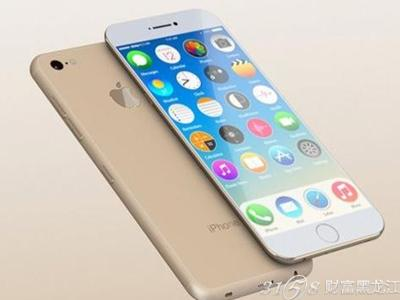 市时间】iphone7什么时候上市?iPhone7多少钱