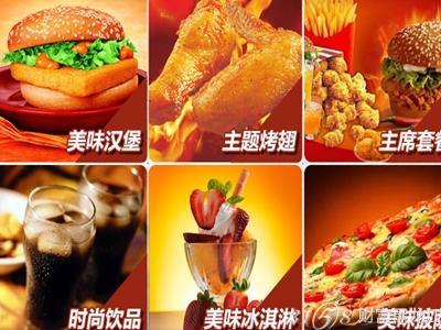 西式快餐加盟哪家好?嘿汤姆汉堡连锁品牌高收益图片