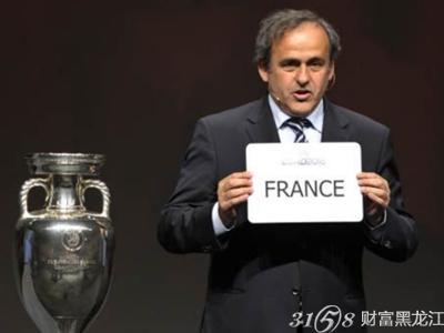 2016法国欧洲杯 2016年法国欧洲杯赛程表-2016年法国