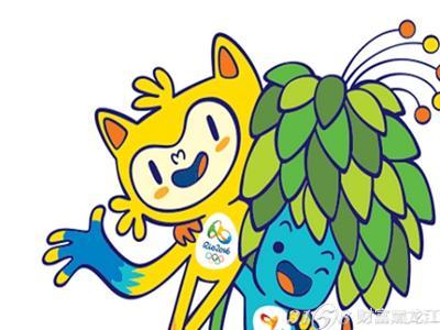 2016年里约热内卢奥运会的吉祥物图片
