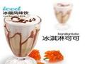 开一家百芬爽创意奶茶饮品连锁怎么样?