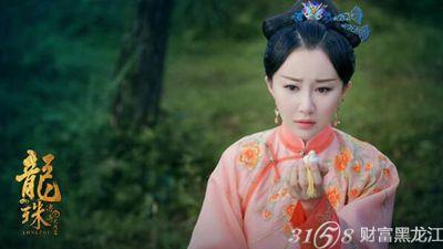 龙珠传奇电视剧全集下载在线观看—龙珠传奇迅雷高清下载