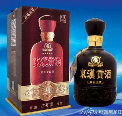 东汉酒业加盟利润大不大
