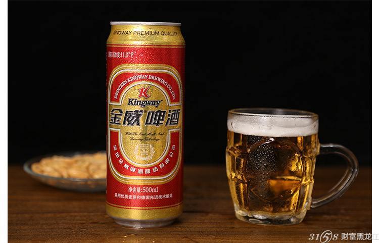 金威啤酒加盟市场前景如何
