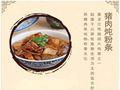 哈尔滨十大名小吃之猪肉炖粉条