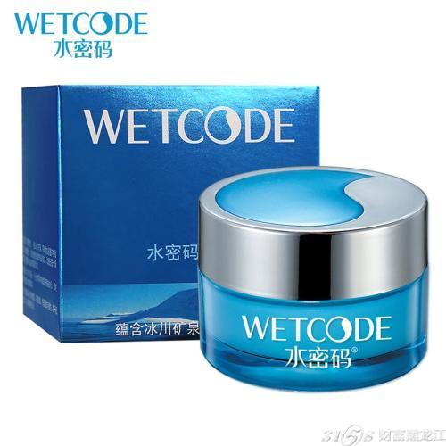 广州水密码代理商有什么条件要求?怎么才能代理水密码