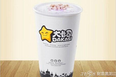 大卡司奶茶加盟费多少?成本高吗