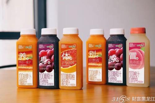 代理味全饮料加盟条件是什么