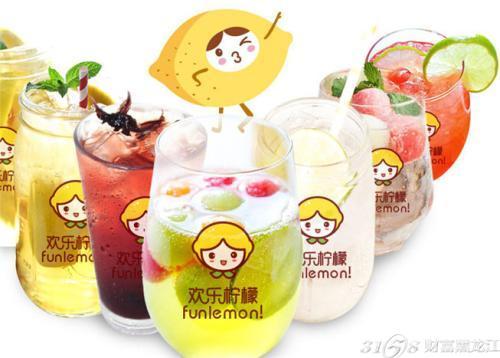 欢乐柠檬加盟